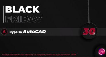 autocad cover