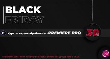 premiere pro cover